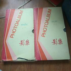徐州建筑二本影集照片160张