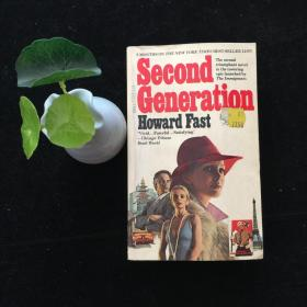 Second Generation Howard Fast 第二代 霍华德·法斯特
