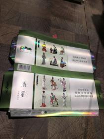 南京金陵十二钗银钗烟盒