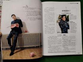 时尚杂志COSMOPOLITAN2017年第3期2月号-总期474