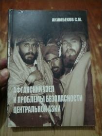俄文原版图书 2003年