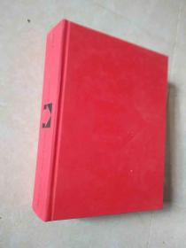 红色绘画之旅——冯健亲宣传画创作生涯   冯健亲签赠本