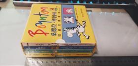 童立方·桑德拉·博因顿启蒙经典双语系列:基础认知:A到Z、狗狗们、哞,咩,啦啦啦!、蓝帽子,绿帽子