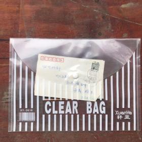 西藏樟木邮票一枚