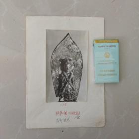 老照片,文物机构流出,,北魏佛像