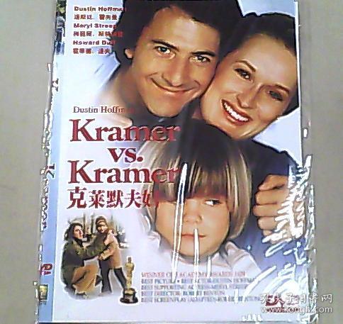 克莱默夫妇DVD