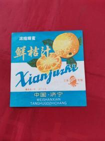 浓缩蜂蜜鲜桔汁(中国济宁)