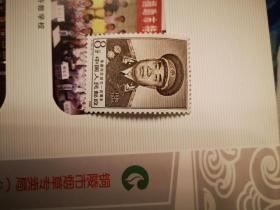 J134朱德同志诞生一百周年邮票(2-1)8分
