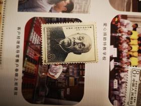 J123董必武同志诞生一百周年邮票(2-1)8分