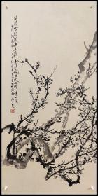 中国美术家协会理事【于希宁】梅花