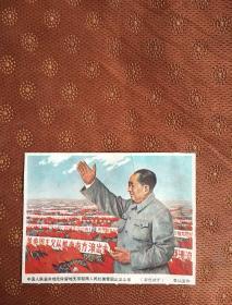 中国人民坚决地无保留地支持越南人民杭美爱国正义斗争,