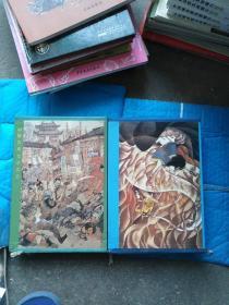 中国古典文学四大名著;、水浒传、西游记,大16开豪华精装名家彩色插图