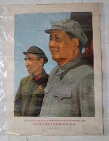 文革时期:毛主席和林彪宣传画