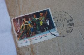 贴革命现代京剧《智取威虎山》邮票 实寄封 1972年 安徽寄北京
