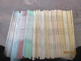 云南植物研究 1982 第四卷 第一期