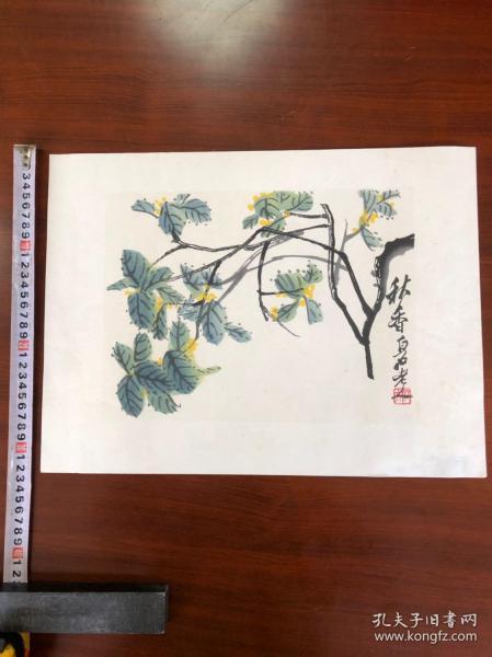 荣宝斋木版水印(齐白石)画