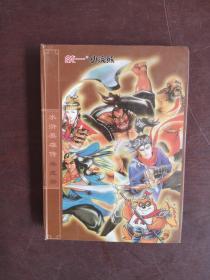统一小浣熊水浒英雄传卡典藏册(86张卡)