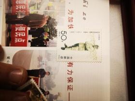 1992-18刘伯承同志诞生一百周年邮票(2-2)50分
