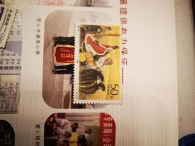 1994-10昭君出塞邮票(2-2)50分