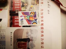 1992-8第二十五届奥林匹克运动会邮票(4-4)80分