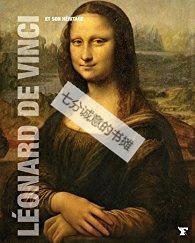 Léonard de Vinci et son héritage
