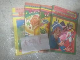 世界名著拼音图画故事集  2(拇指姑娘),4(卖火柴的少女),13(灰姑娘),14(阿拉丁与神灯),共四册 可单售  品相如图