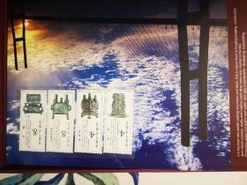 2009-7中国2009世界集邮展览小型张一枚