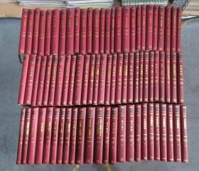 当代世界文豪书系-巨匠丛书(全78册)