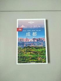 孤独星球Lonely Planet旅行指南系列 IN 成都 库存书 第2版 参看图片