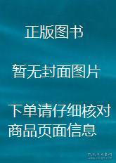 第五届灵隐文化研讨会论文集(纪念巨赞法师诞辰108周年)/灵隐文丛
