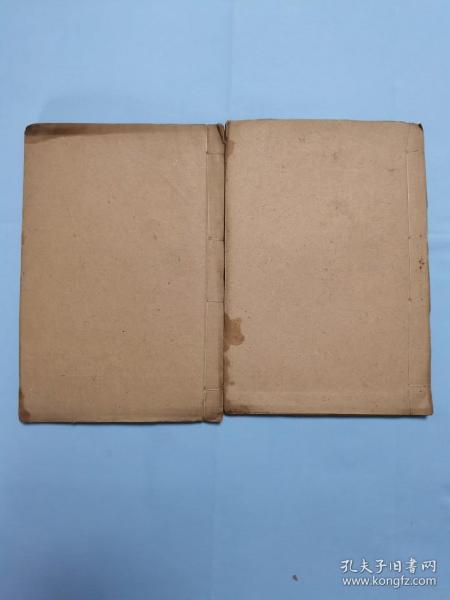 绘图针灸易学 附七十二番全图 上下卷2册 光绪丁未(1907)上海佩记书庄重校