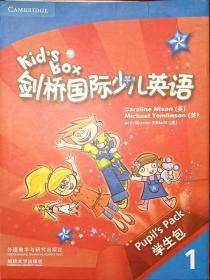 剑桥国际少儿英语学生用书.1 = Kid's Box  Pupil's Book 1