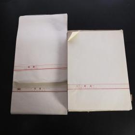 90年代中国制造甲级粉连白连书写宣纸 35*25cmN1125