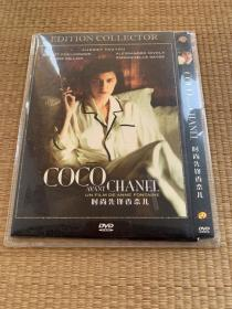 DVD电影:时尚先锋香奈儿 COCO AVANT CHANEL /少女香奈儿