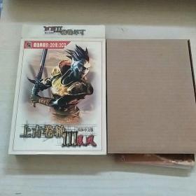 游戏类:上古卷轴3晨风简体中文版(2CD+说明书+回函卡)原盒