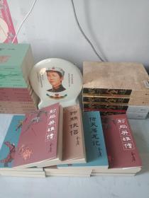 金庸武侠名著射雕三部曲时代版《射雕英雄传》《神雕侠侣》《倚天屠龙记》(全十二册)