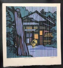 近代日本版画 《Mountain INN》 克里夫顿卡尔胡 编号12/100  1978年创作 早期少见佳作!