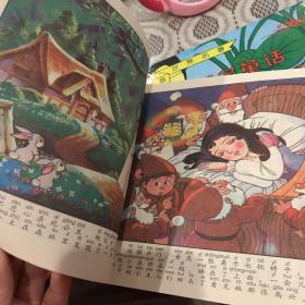 平田昭吾白雪公主小红帽世界著名童话
