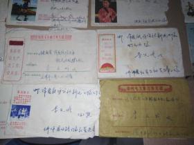 文革实寄封17个(精美图案)(语录,最新指示,样板戏,南京长江大桥)