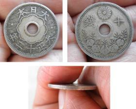 古钱币,真品日本钱币 大正12年 十钱非常稀有难得,材质极为特殊,是镍材质,极高收藏价值