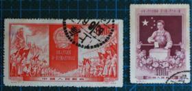 中国邮票----纪29  第一届全国人大(信销票)