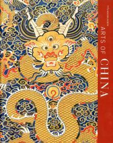 【现货】Arts of China: MFA Highlights 中国艺术(波士顿美术博物馆亮点系列)