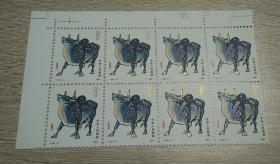 1985年第一轮生肖邮票 T102 (牛票 )八方联
