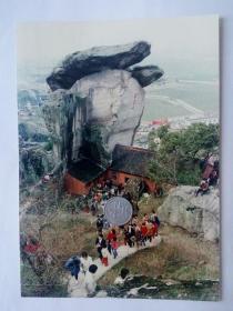 老照片:绍兴吼山(棋盘石下还有房子)