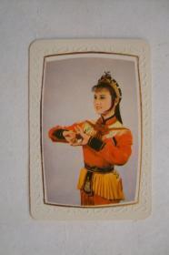 1984年  年历卡  上海人民美术出版社    凹凸版