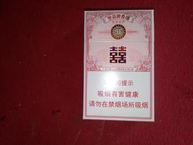 双喜牌香烟(百年经典1906)硬盒香烟商标