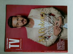 LE FIGARO TV MAGAZINE 2016/09/03 法国费加罗电视购物杂志 法语学习资料