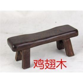 鸡翅木木雕枕头直径25厘米高8厘米