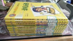 21世纪小学生作文希望丛书 状物 吴殿魁 / 长城出版社