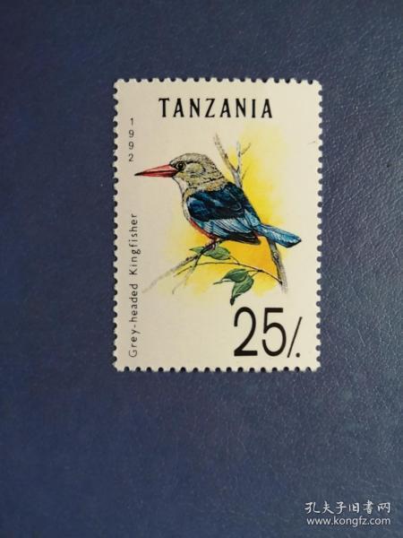外国邮票   坦桑尼亚邮票  92年鸟(无邮戳新票)